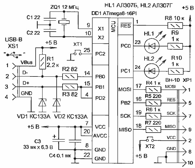 Программатор atmega8 usb своими руками схема
